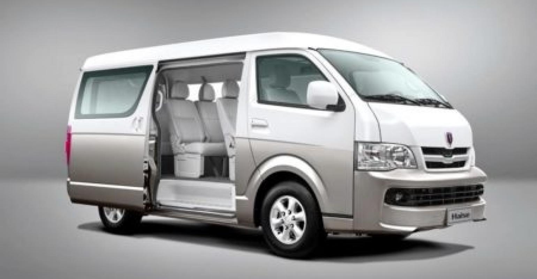 1fe07cc84e Brilliance range includes Jinbei Hiace H2 van.
