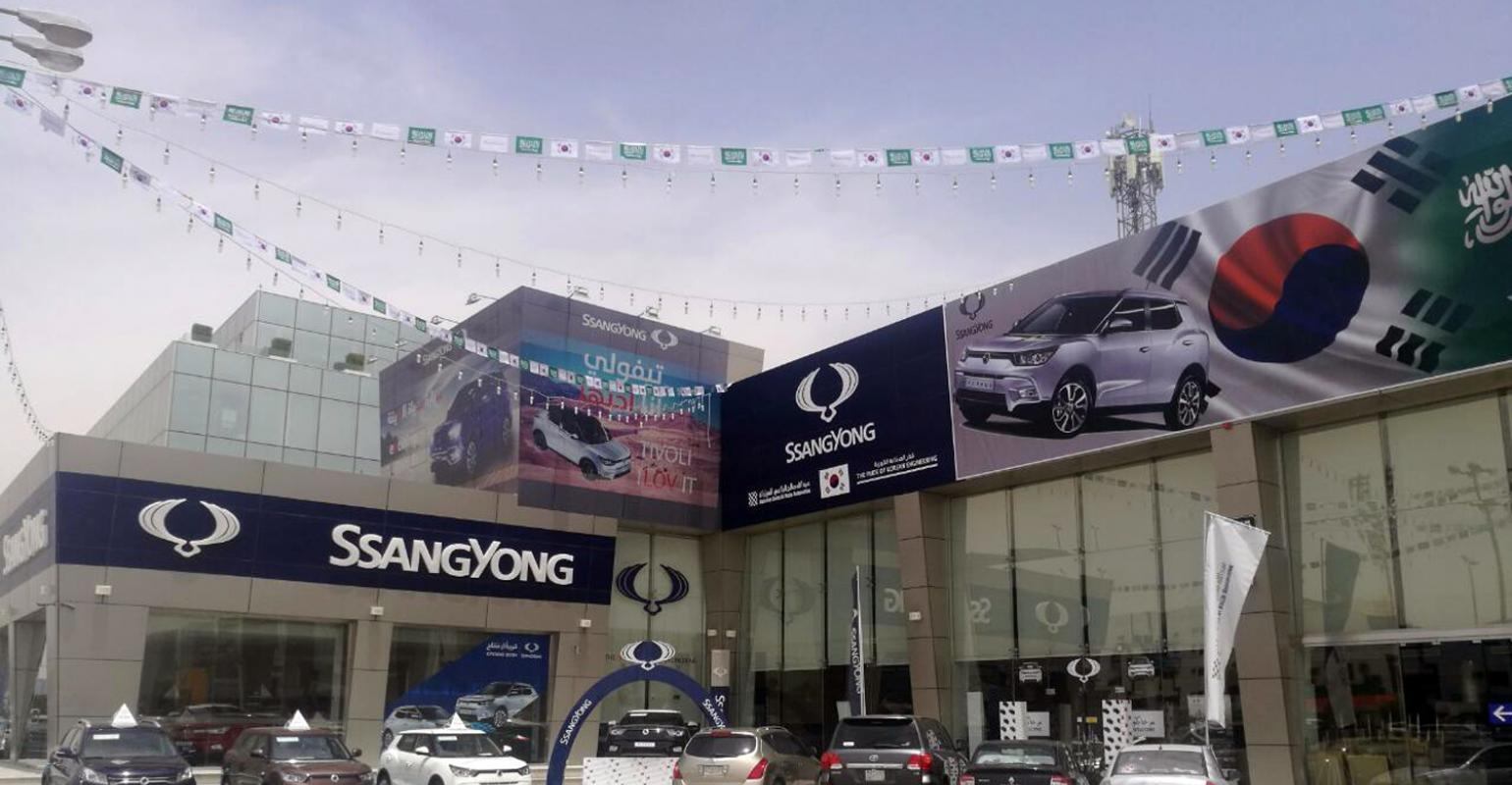 Ssangyong | Korean Automaker Launches Sales, Plans JV in