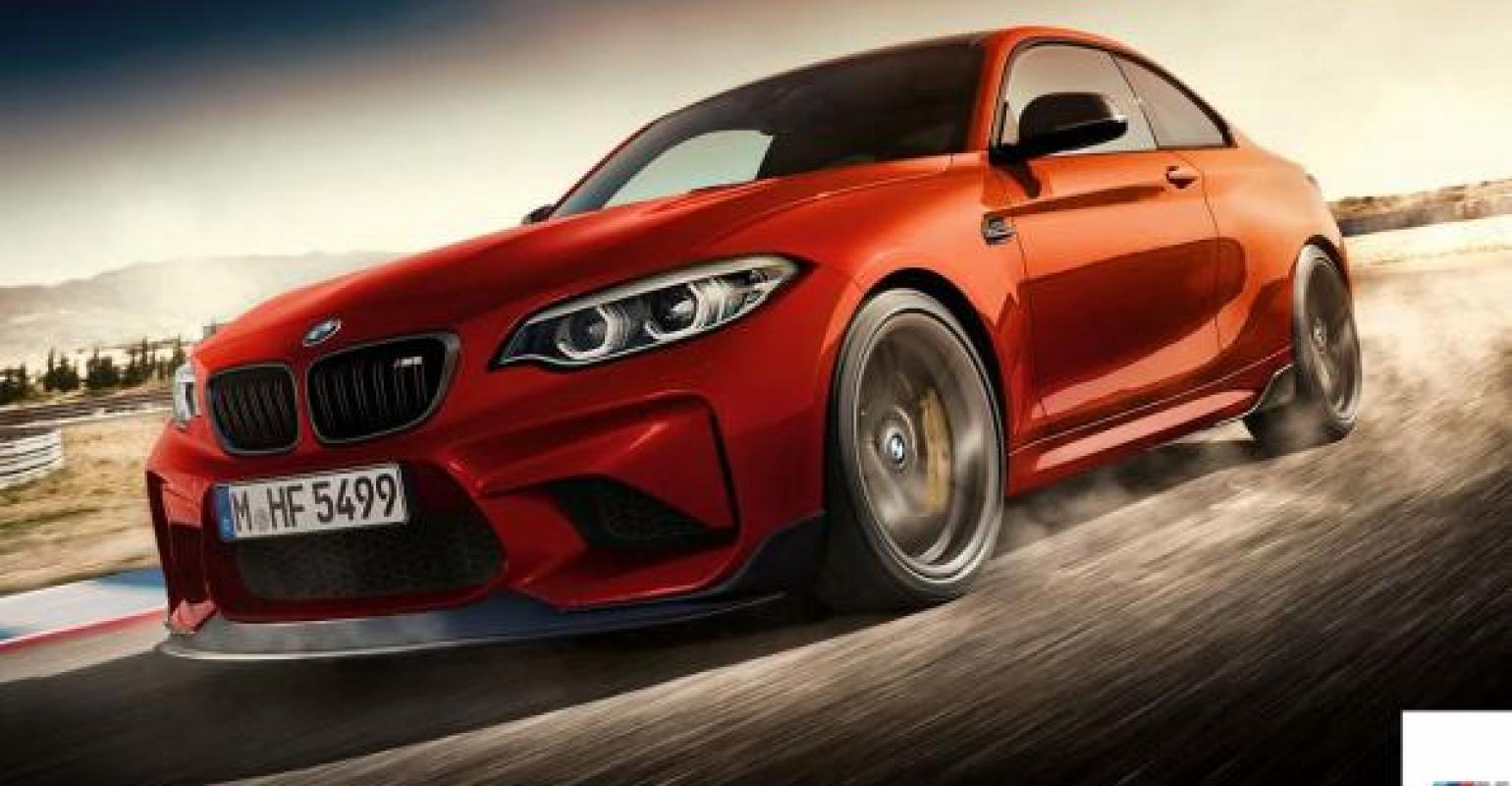 Bmw M4 Or M2 Competition