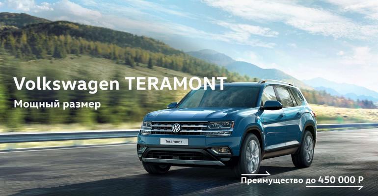 Volkswagen Teramont.jpg