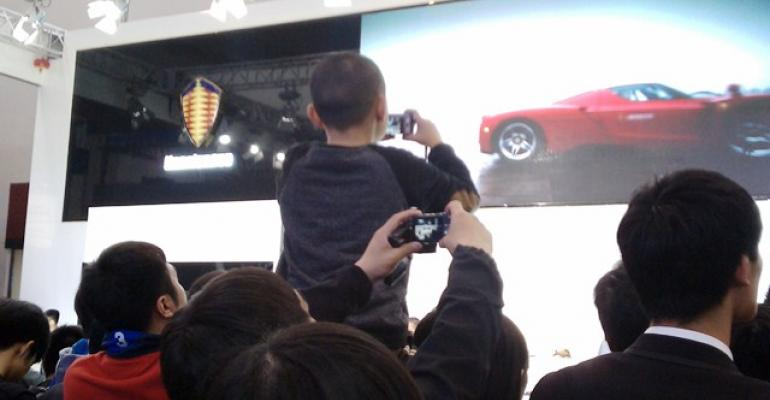 2014 Beijing Auto Show View From the Floor