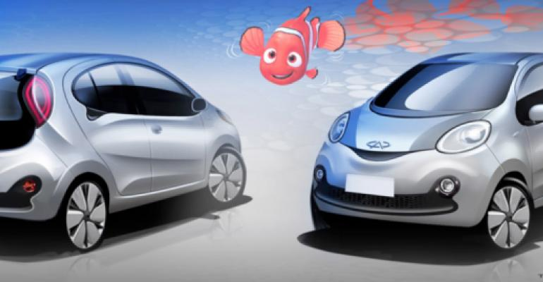 Cartooninspired newgeneration Chery QQ