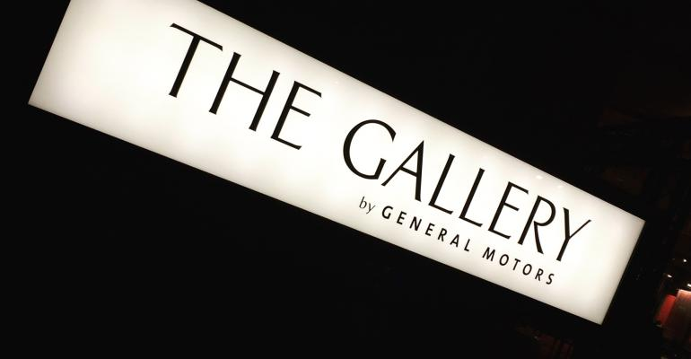 Rotating Gallery by General Motors part of 5 million gift to The Henry Ford