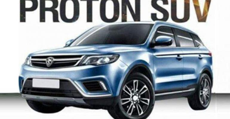Proton | Malaysian Automaker Puts New SUV's Name Up for ...