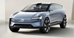 Volvo_Concept_Recharge front (3).jpg