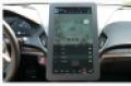 Mitsubishi Electric rotating screen.png