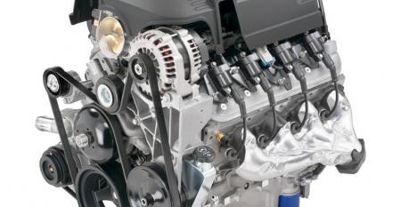 Cylinder Deactivation General Motors