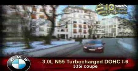 Ward's 10 Best Engines: BMW 3.0L N55 Turbocharged DOHC I-6